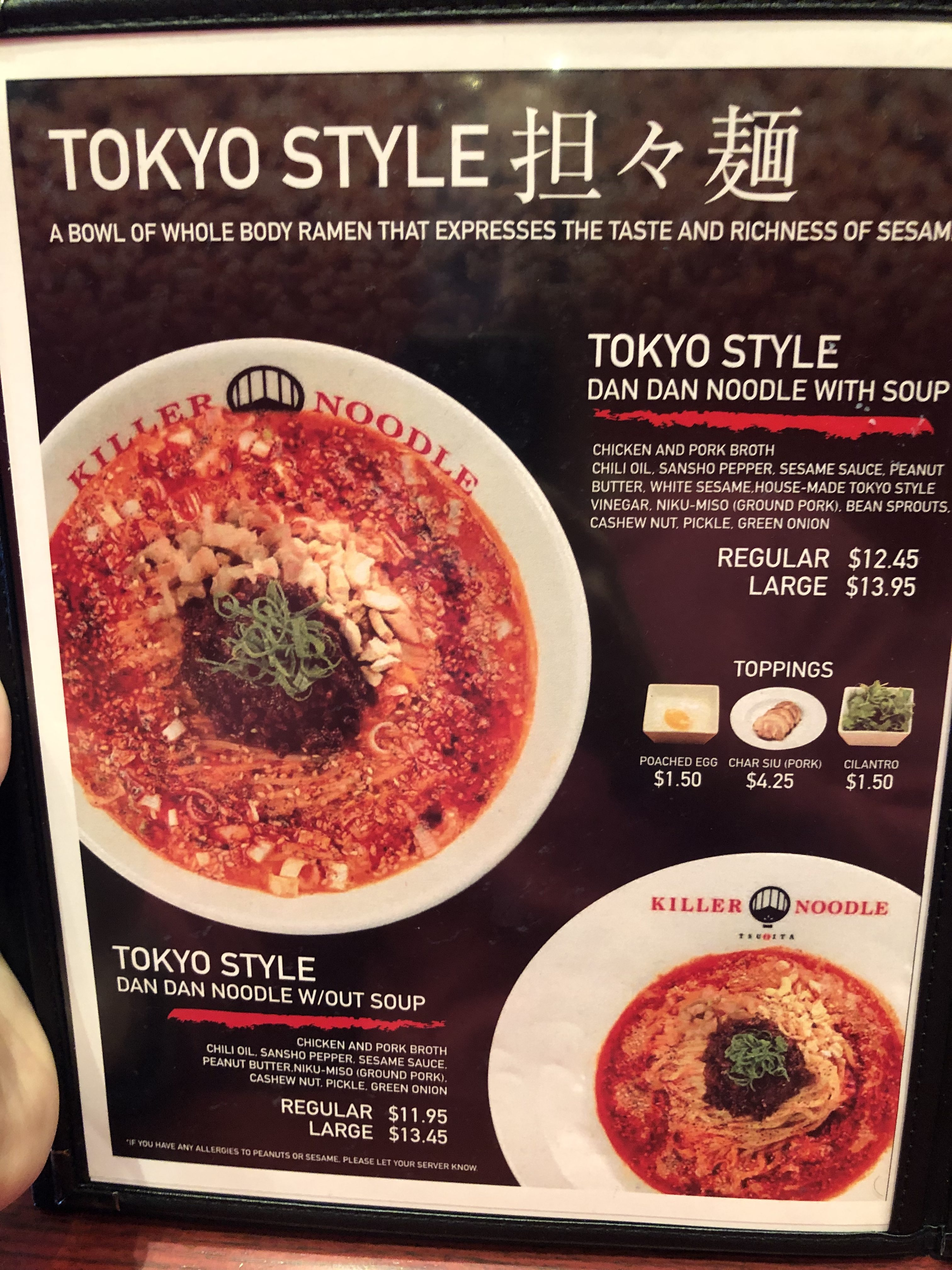 Tokyo Style w/out soup @ Killer Noodle – Ramen Zac